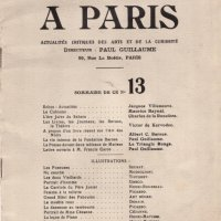 LES ARTS À PARIS, N° 13, 1927""