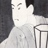 SHARAKU : PORTRAITS D'ACTEURS, 1794-1795